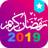 Ramadan 2018 & Prayer times, Qibla Compass,Quran  Latest Version Download