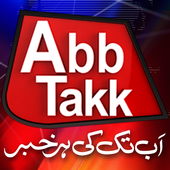 AbbTakk News  Latest Version Download