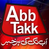 AbbTakk News  For PC