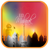 Eid Mubarak Hd Wallpaper  Latest Version Download