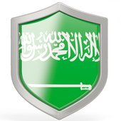 VPN Saudi Arabia - KSA 2.3.5 Android for Windows PC & Mac