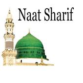 Hasbi Rabbi Jallallah Naat  Latest Version Download