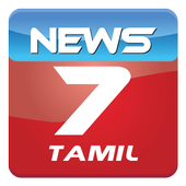 News7Tamil For PC