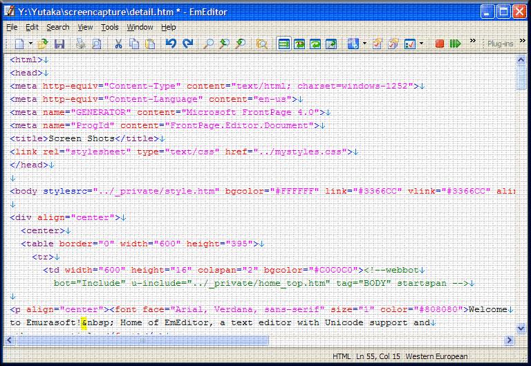 emeditor screenshot
