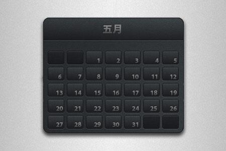 Detailed Calendars