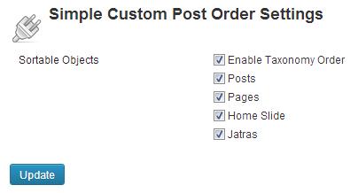 Simple Custom Post Order settings