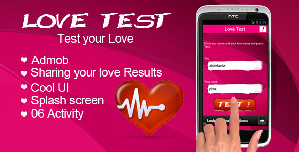 Love Test with AdMob