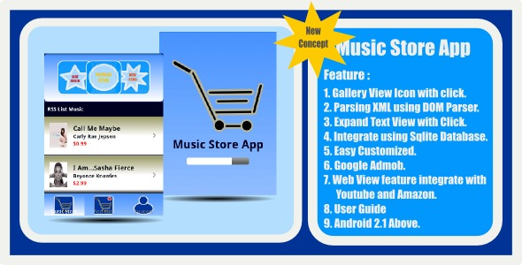 Music Store App using Gallery View with DOM Parser