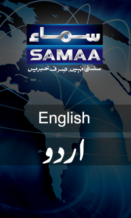 Samaa TV for Android