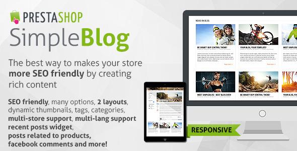 Simple Blog PrestaShop