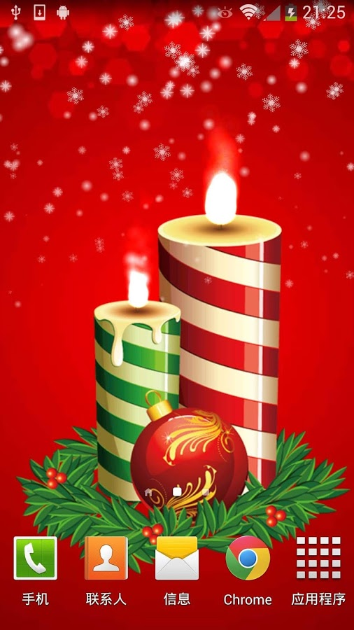Christmas Candle LiveWallpaper v1.4 .apk File