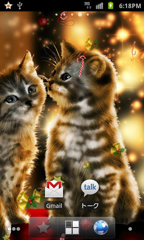 Christmas Live Wallpaper_free v1.94 .apk File
