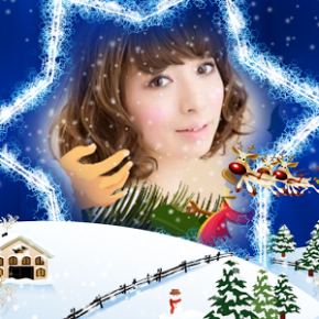 Christmas Photo Frames Feature