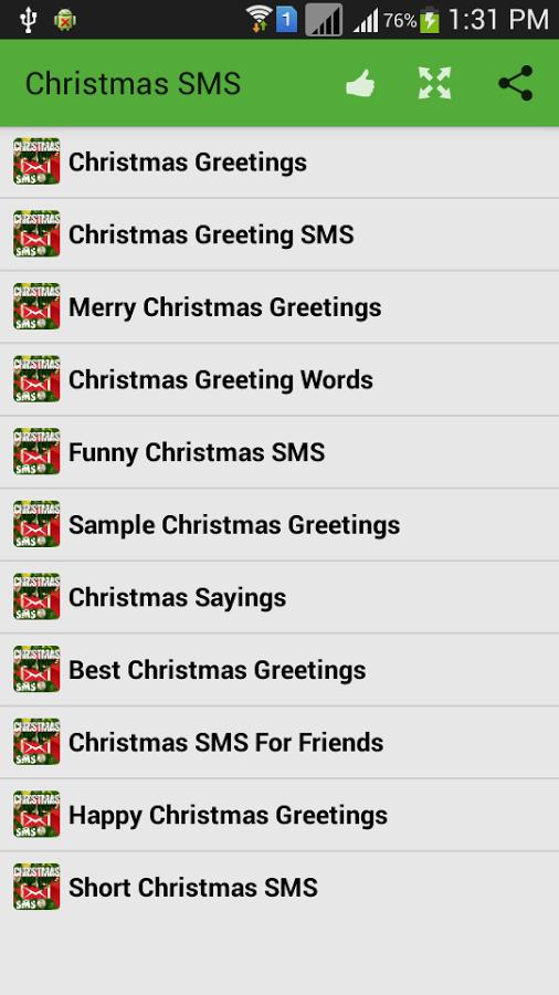 Christmas SMS v1.1 .apk File