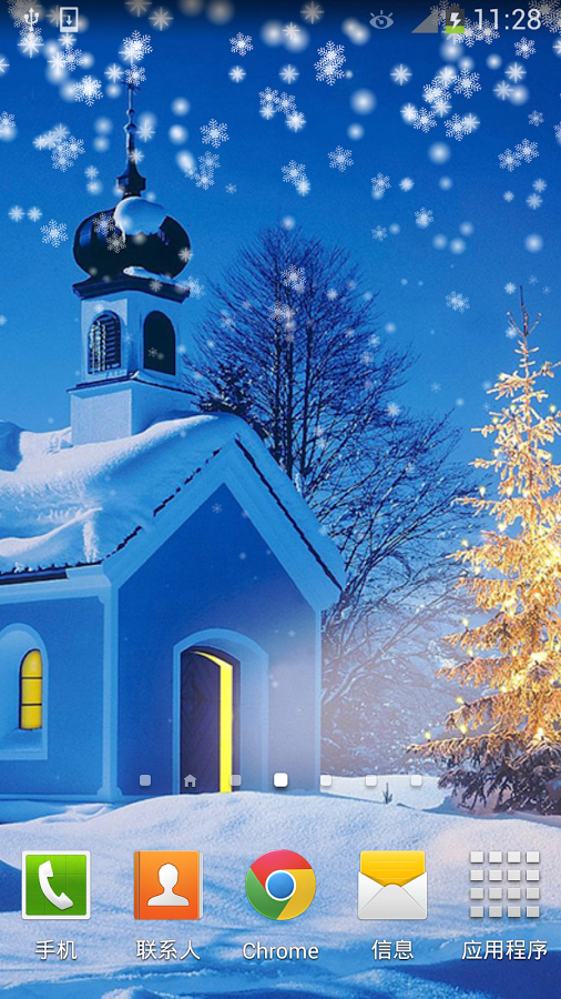 Christmas Snow Live Wallpaper v1.5 .apk File