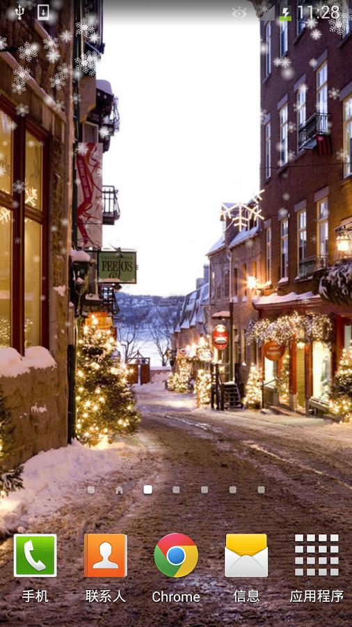 Christmas Snow Live Wallpaper v1.5 .apk File