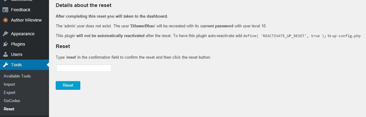 WordPress reset screenshot
