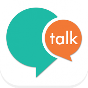 AireTalk Text, Call, & More! Feature