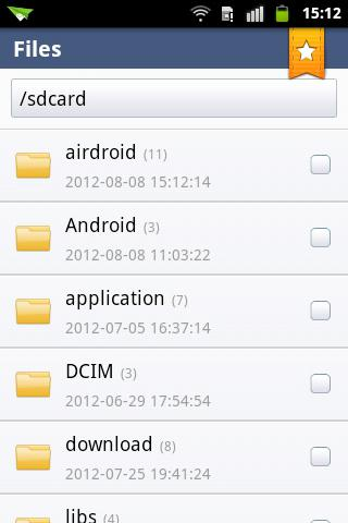 Download File Manager 1 0 APK for Android | Softstribe