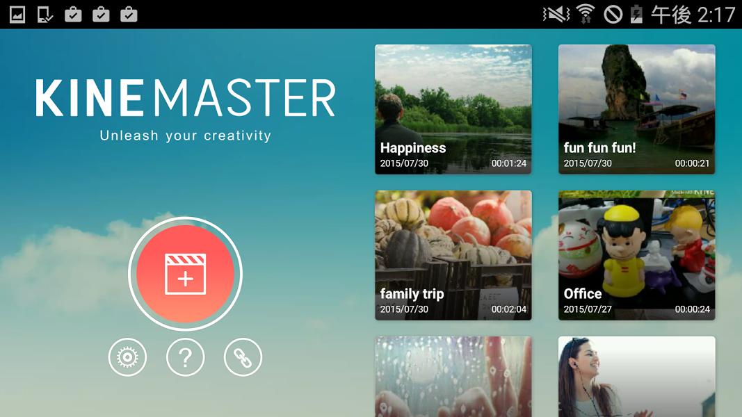 KineMaster – Pro Video Editor v3.1.3.7117 .apk File