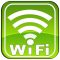 wifi-router-passwords-feature-image