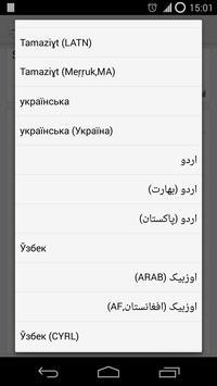 Language Enabler v3.4.4 .apk File