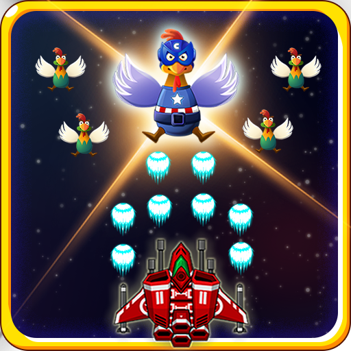Chicken Shoot Galaxy Invaders
