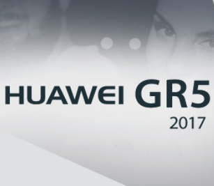How to Unlock Bootloader on Huawei GR5 2017 Android phone